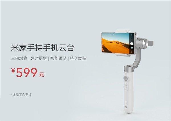 New Xiaomi Mijia Gimbal stabilizer