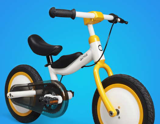 Xiaomi Mijia QICYCLE 12 inch Wheels Children Bicycle Offered