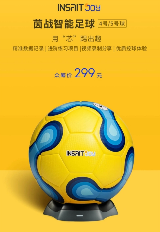 New Xiaomi's soccer ball