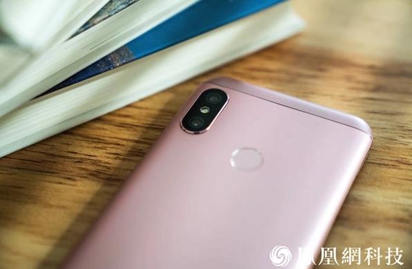 New Xiaomi Redmi 6 Pro