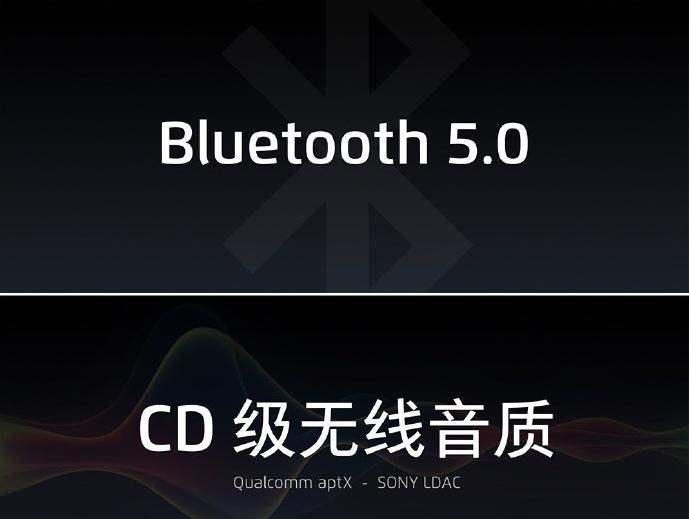 Meizu 16 Plus Smartphone