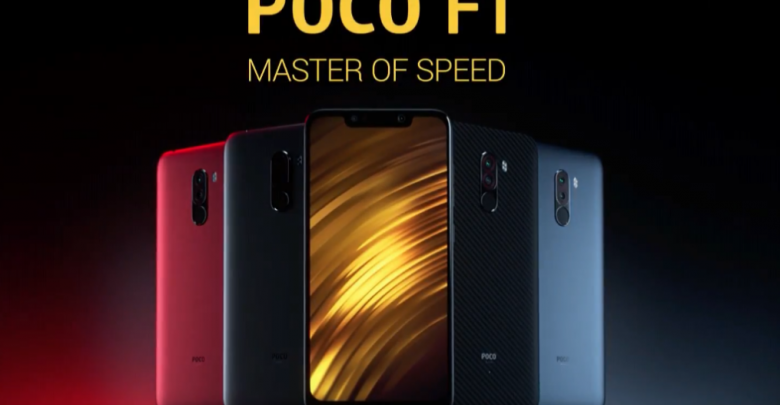 Pocophone F1 Officially Launched In India With A Retail