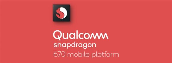 Snapdragon 670 Processor