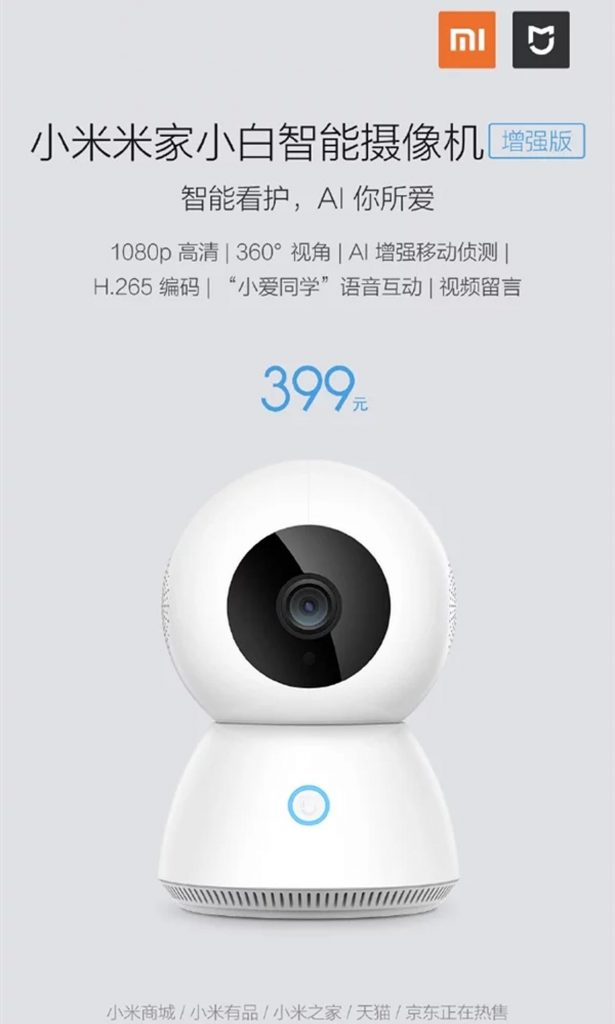 Mijia Smart Home Camera Features