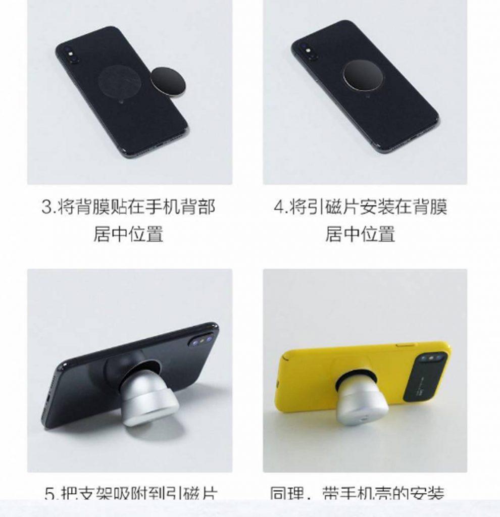 Xiaomi Autobot Design