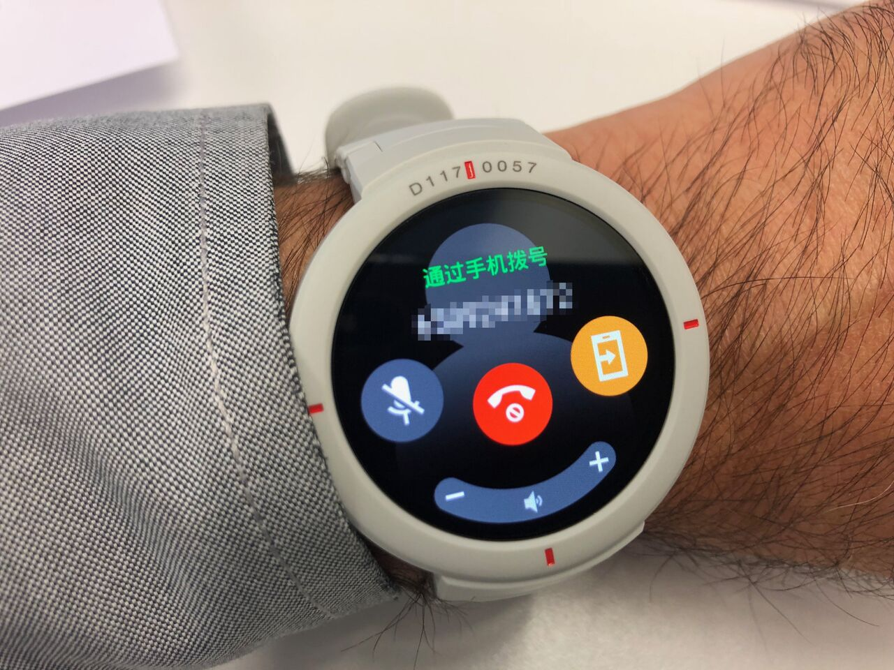 Xiaomi Huami Amazfit Verge review