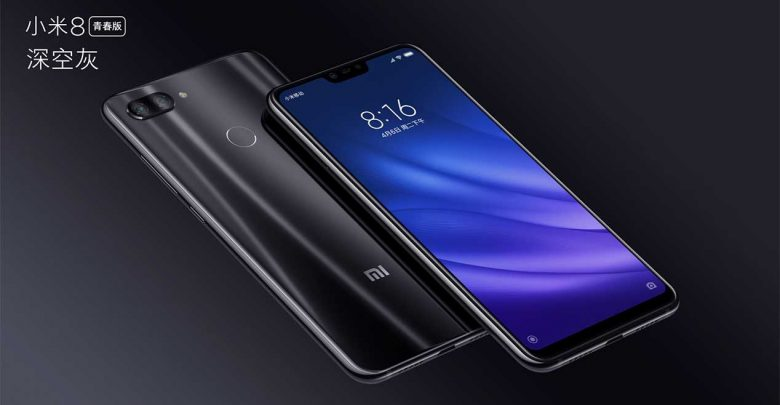 Xiaomi Mi 8 Lite featured