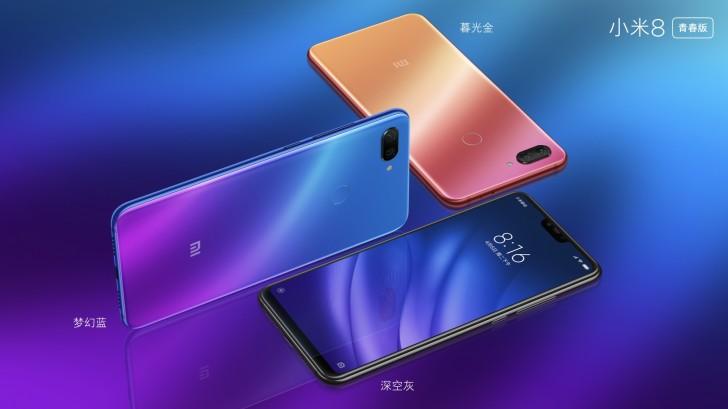 Xiaomi Mi 8 Pro teaser