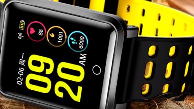 Diggro N88 smartphone