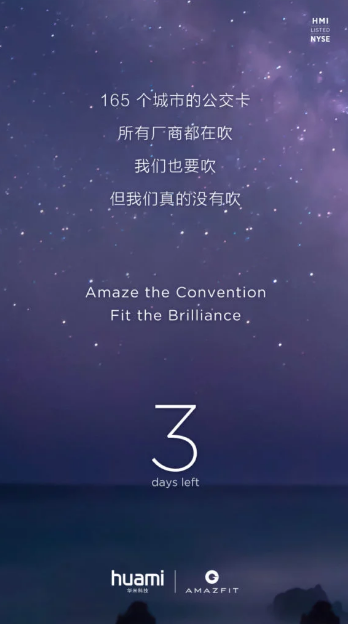 The next Huami Amazfit device will present NFC