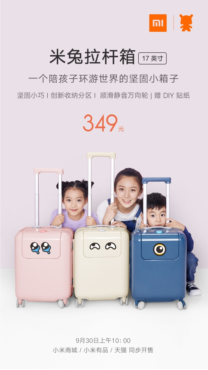 Xiaomi launches a new suitcase for the little ones in the house