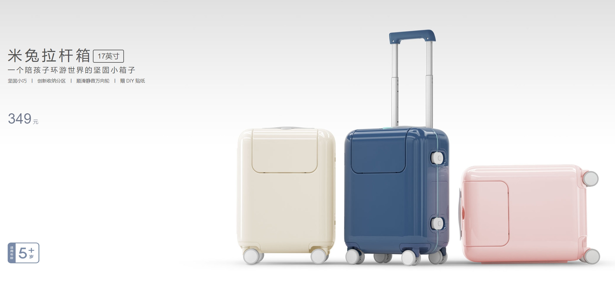The new Xiaomi Mi Bunny Trolley child's suitcase was launched