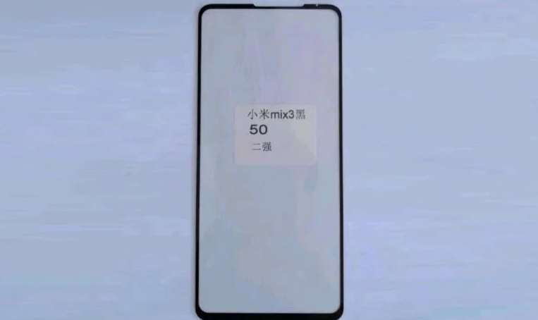 An image of the alleged screen of the Xiaomi Mi MIX 3 is leaked on the internet, and it looks like this