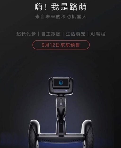 The Xiaomi Ninebot Lu Meng No. 9 is presented, a new hoverboard that turns into a robot