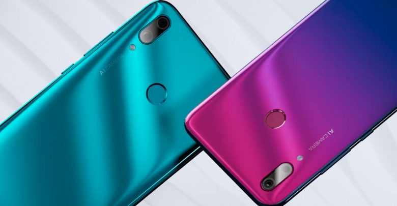 Huawei Officially Announced The Huawei Y9 2019 Smartphone