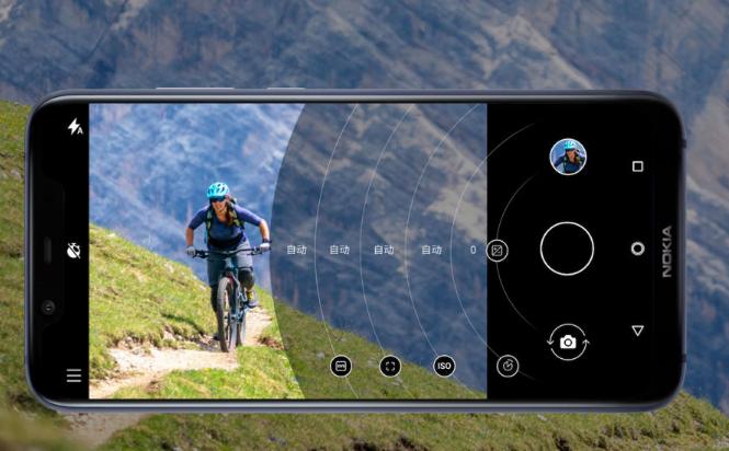 Nokia X7 Smartphone