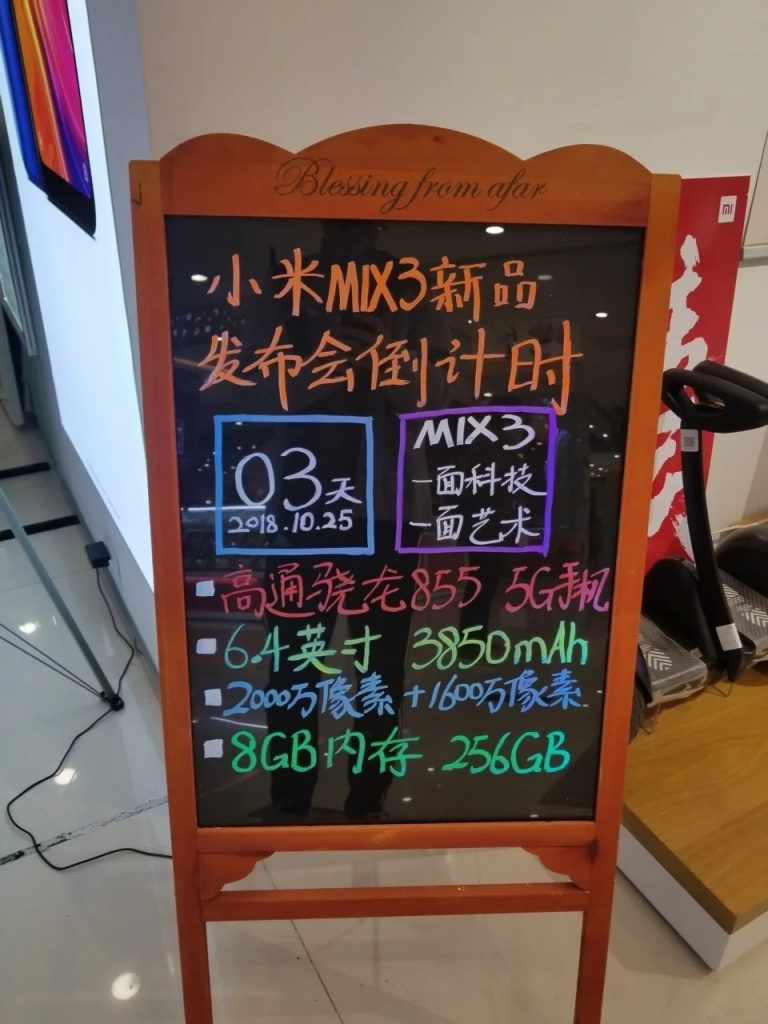 Xiaomi Mi MIX 3 Features