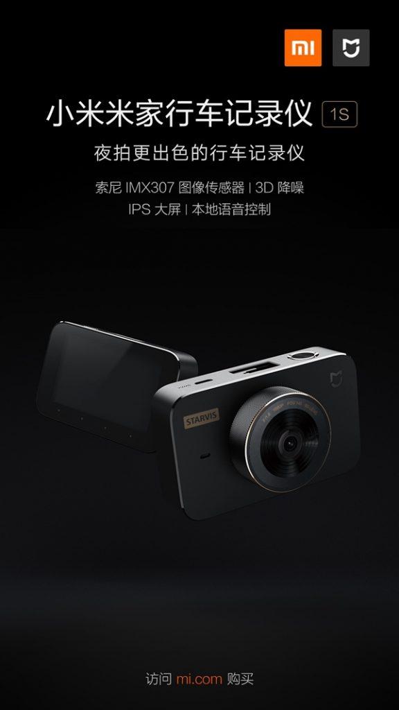 Xiaomi Mijia Driving Recorder 1S Poster