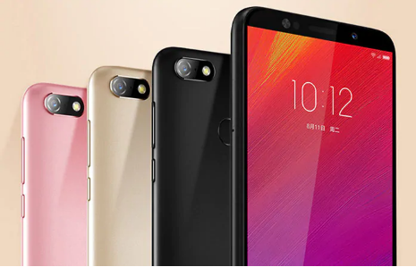 Lenovo A5 4g Smartphone A Full Display Experience For Just 99 99
