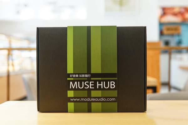 Borpo Muse Hub Bluetooth Speaker