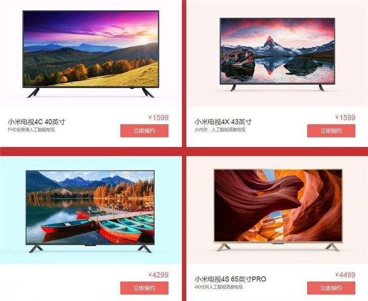 Specifications of these new Xiaomi TVs