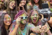 OSMO Mobile 2 handheld