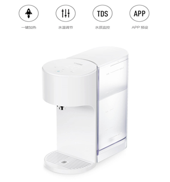 Smart Instant-heating Water Dispenser