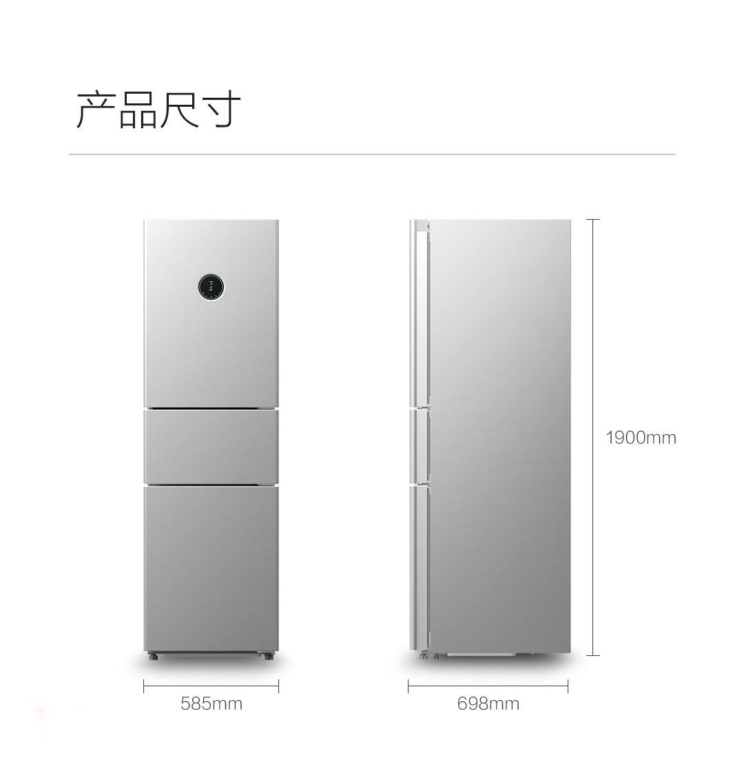 Xiaomi Yunmi Smart Refrigerator 301L, the new smart refrigerator