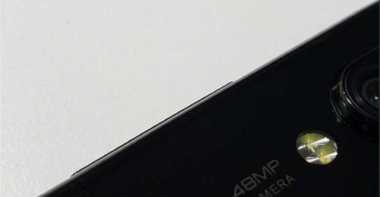 New Xiaomi 48MP Phone
