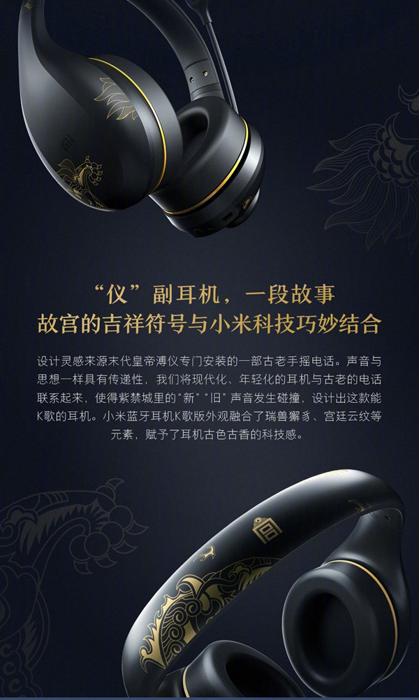 Xiaomi Bluetooth Karaoke Headset Special Edition - Models