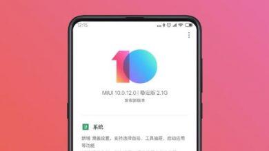 Xiaomi Mi MIX 3 MIUI Featured