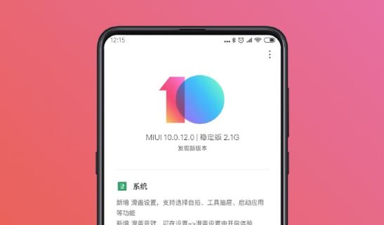 Xiaomi Mi MIX 3 MIUI Featured