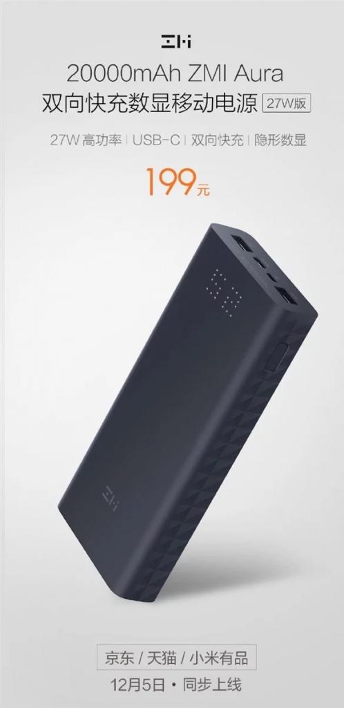 Xiaomi ZMI Aura