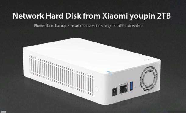 Xiaomi Hard Disk