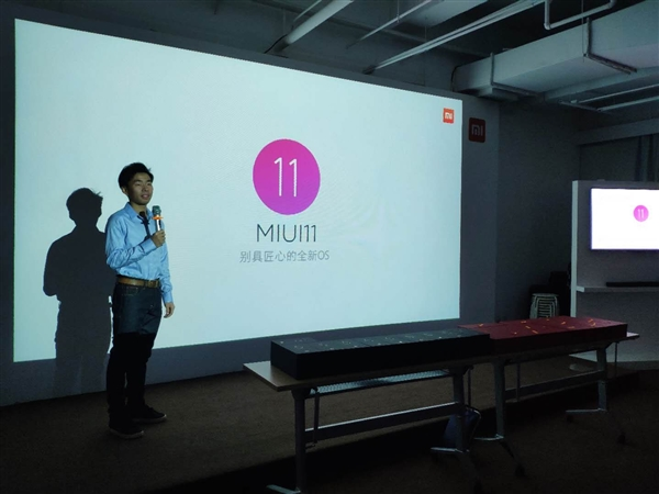 MIUI 11 is in development phase
