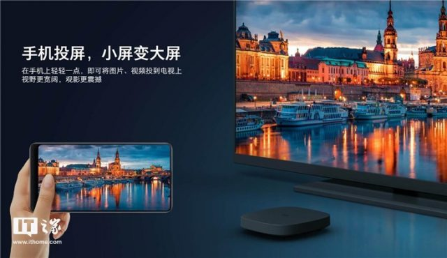 Xiaomi Mi Box 4 SE - Featured