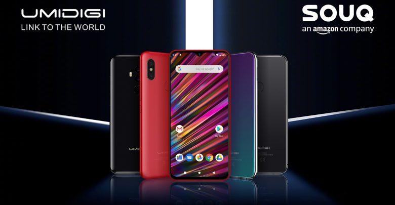 UMIDIGI Officially Launched their Phones on Souq com with