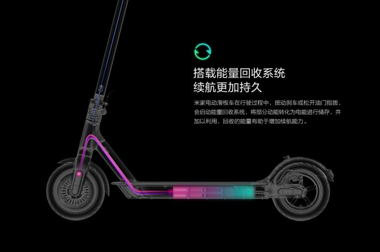 Mijia Electric Scooter Pro - Brake System