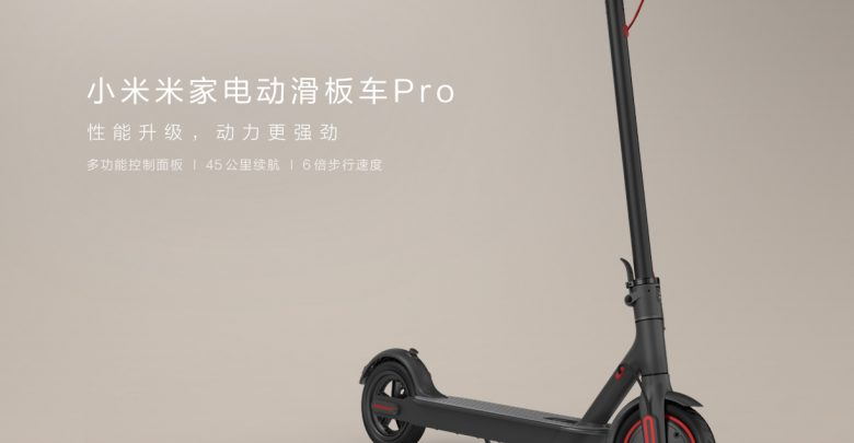 Mijia Electric Scooter Pro - Featured