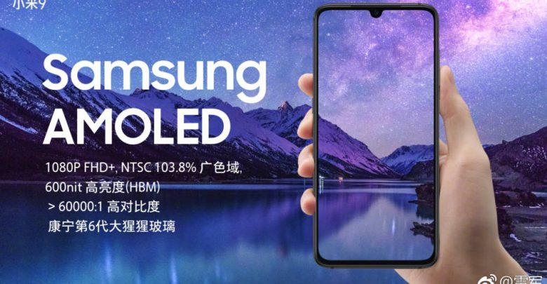 Xiaomi Mi 9 - Display
