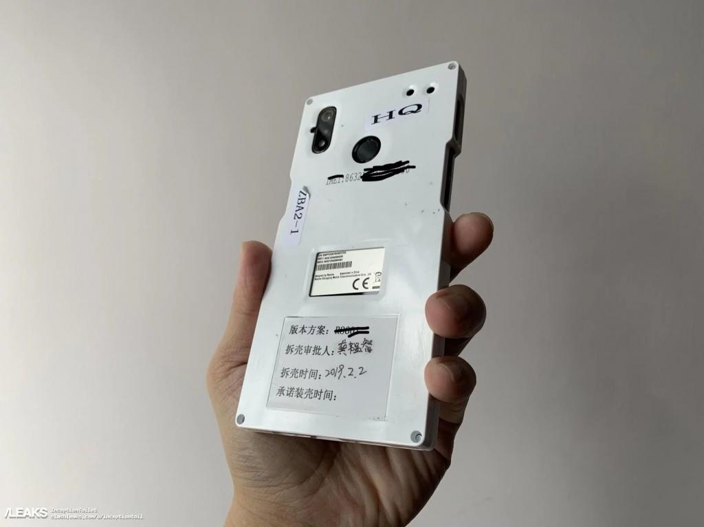 Xiaomi Mi 9 - Fingerprint Scanner