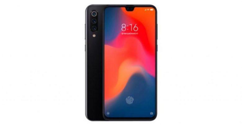 Xiaomi Mi 9 - New Image
