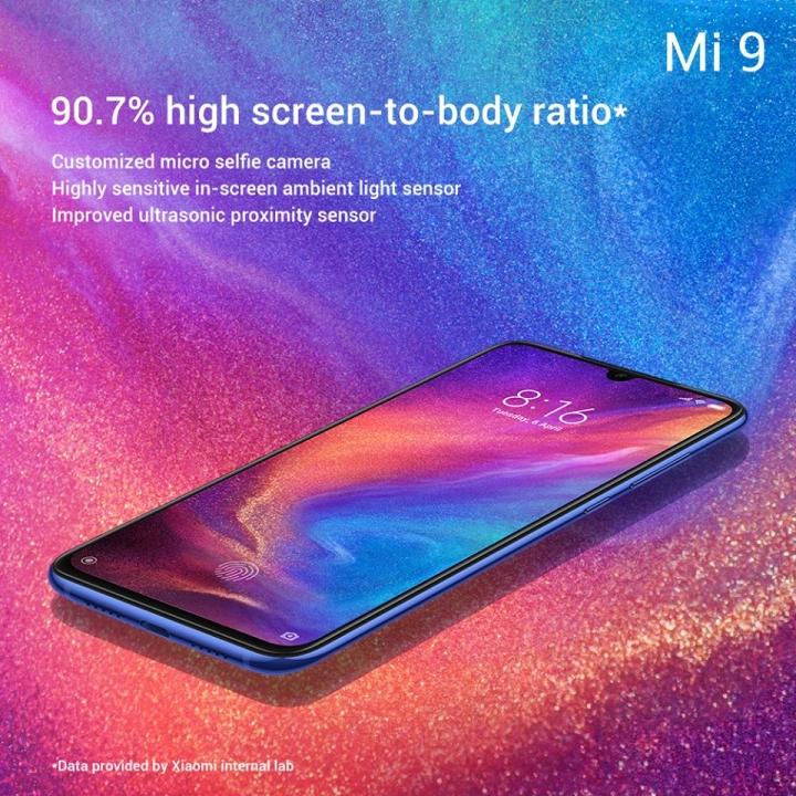 Xiaomi Mi 9 - Teaser