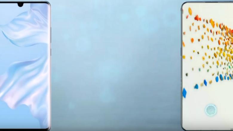 Huawei P30 pro vs Vivo V15 pro