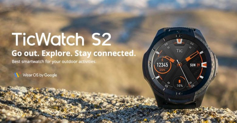 Buy Ticwatch S2 Sports Smartwatch Wear OS by Google For Just