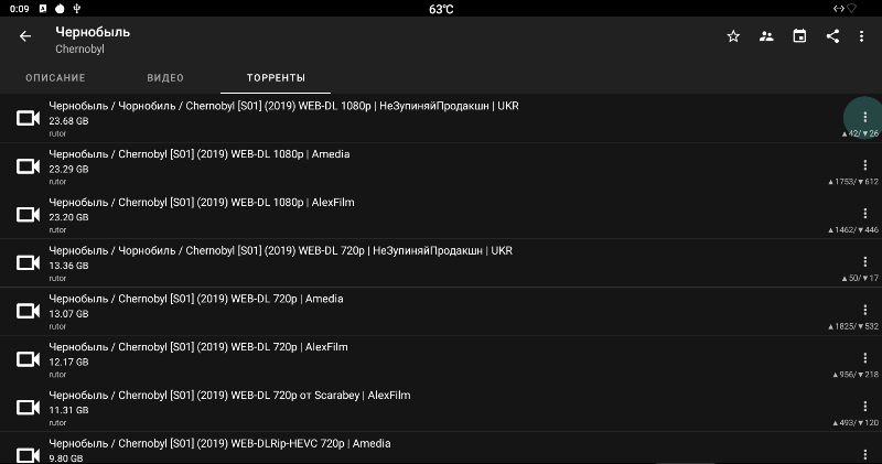 Tablets and TV box on Android Archives - ActiveTech