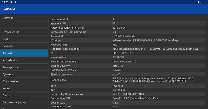 Beelink GT-King Review: a Very Powerful Amlogic S922X SoC TV