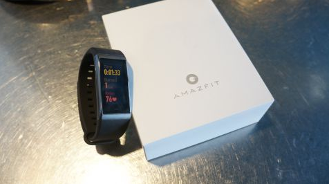 Amazfit smartwatch carnival