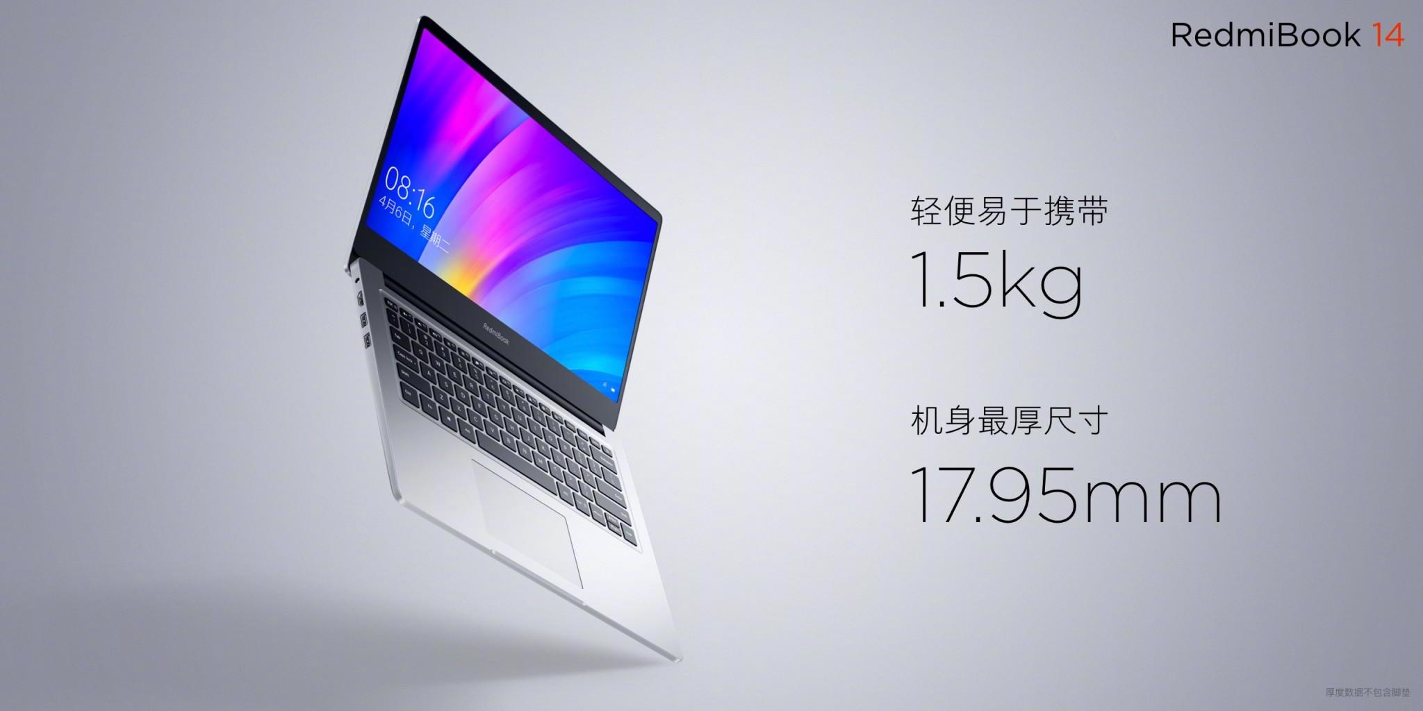 A new RedmiBook 14 with Intel Core i7 10th Gen processor