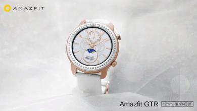 Amazfit gtr women edition
